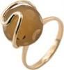 Золотое Кольцо 560
