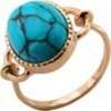 Золотое Кольцо 143